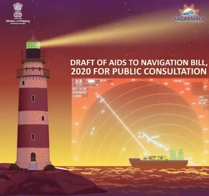 "Shipping Ministry issues draft ""Aids to Navigation Bill 2020"" for public consultation"