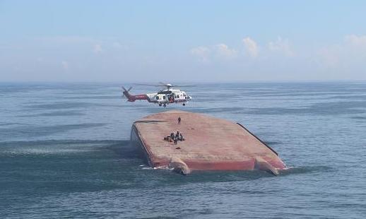 Chinese general cargo ship capsizes near Taiwan, four dead