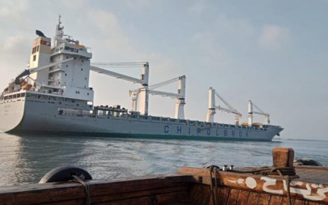 Ship Carrying Ammonium Nitrate Stalled At Indian Port