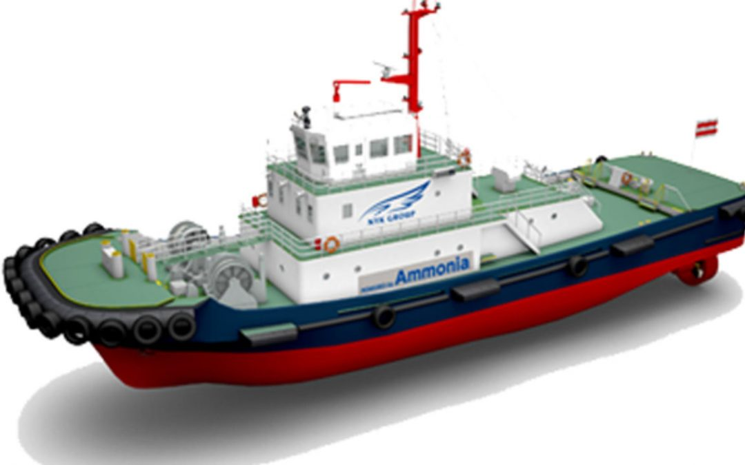 World's First Effort To Achieve Zero Emissions From Ships Using Ammonia Fuel Kicks Off