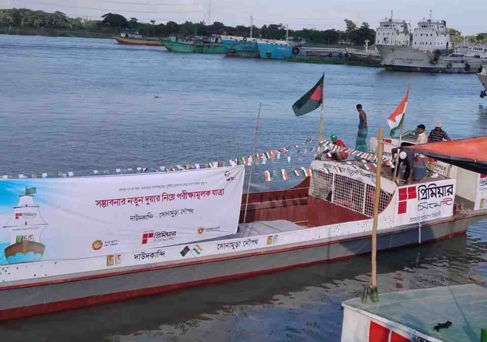Tripura receives first-ever Inland Shipping cargo from Bangladesh