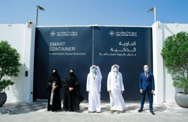 Abu Dhabi Ports' Smart Container Initiative Launched To Cut Emissions By Half