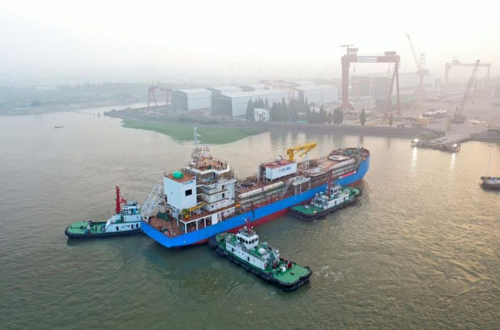 Singapore Names Its 1st LNG Bunkering Vessel
