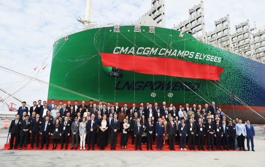 CMA CGM Takes Delivery Of 2nd LNG-powered 23,000 TEU Giant