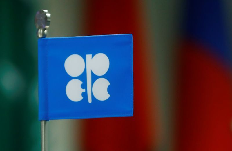 OPEC: Oil Market Review Of 2020 And Outlook For 2021