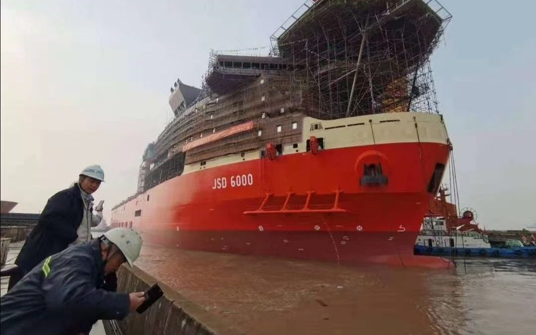 Chinese Yard Launches JSD 6000 Vessel