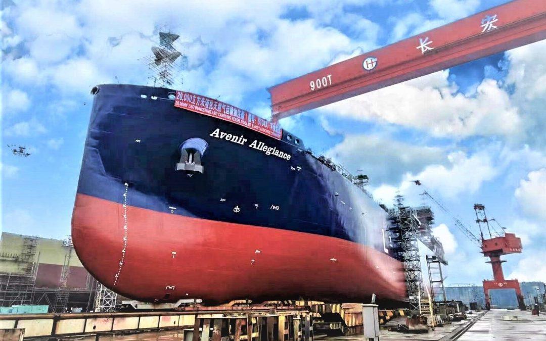 Avenir LNG Limited Announces The Launch Of The Avenir Allegiance