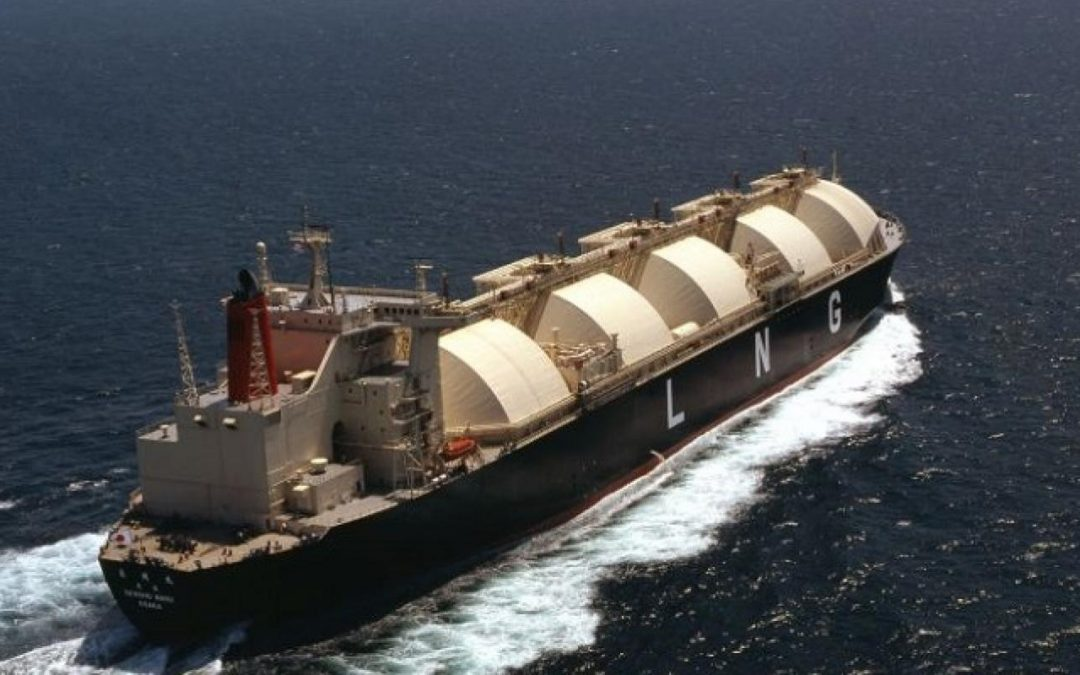 MOL Sends Its First LNG Carrier To The Breakers