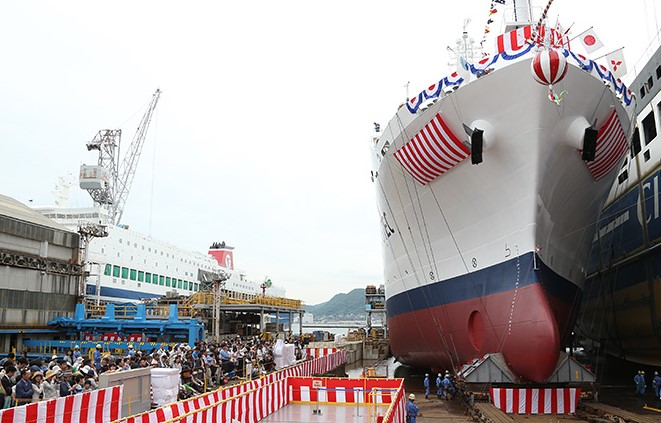 Ceremonial Naming and Launching of Ships