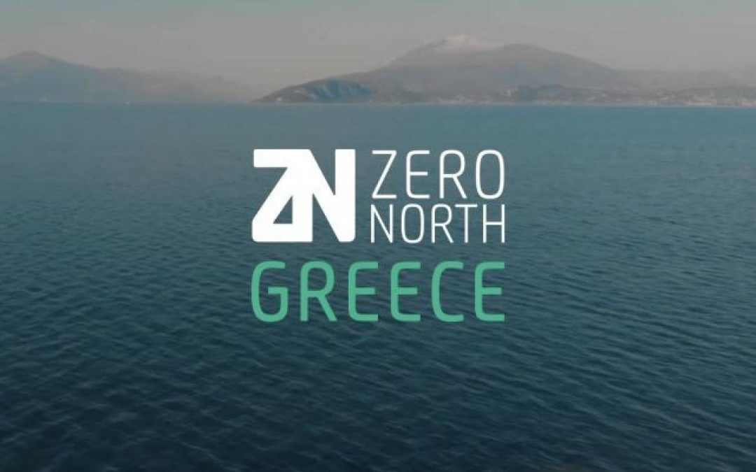 Maersk Tankers Spin-Off ZeroNorth Opens Greek Office To Support Maritime Digitalisation