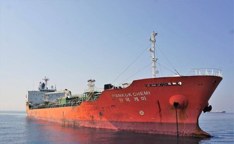 Iran Releases Crew Of Detained South Korean Tanker