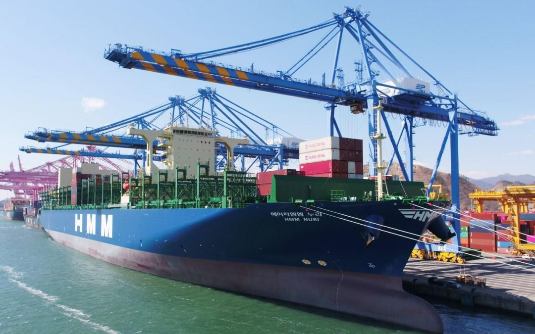 HMM Takes Delivery Of First Of Eight 16,000 Teu Containerships