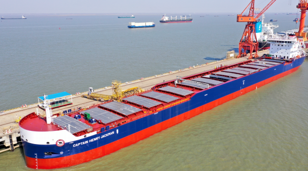 Algoma welcomes most efficient bulker to its fleet