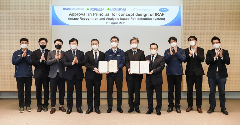 HHI Develops AI Solution For Ship Fire Safety