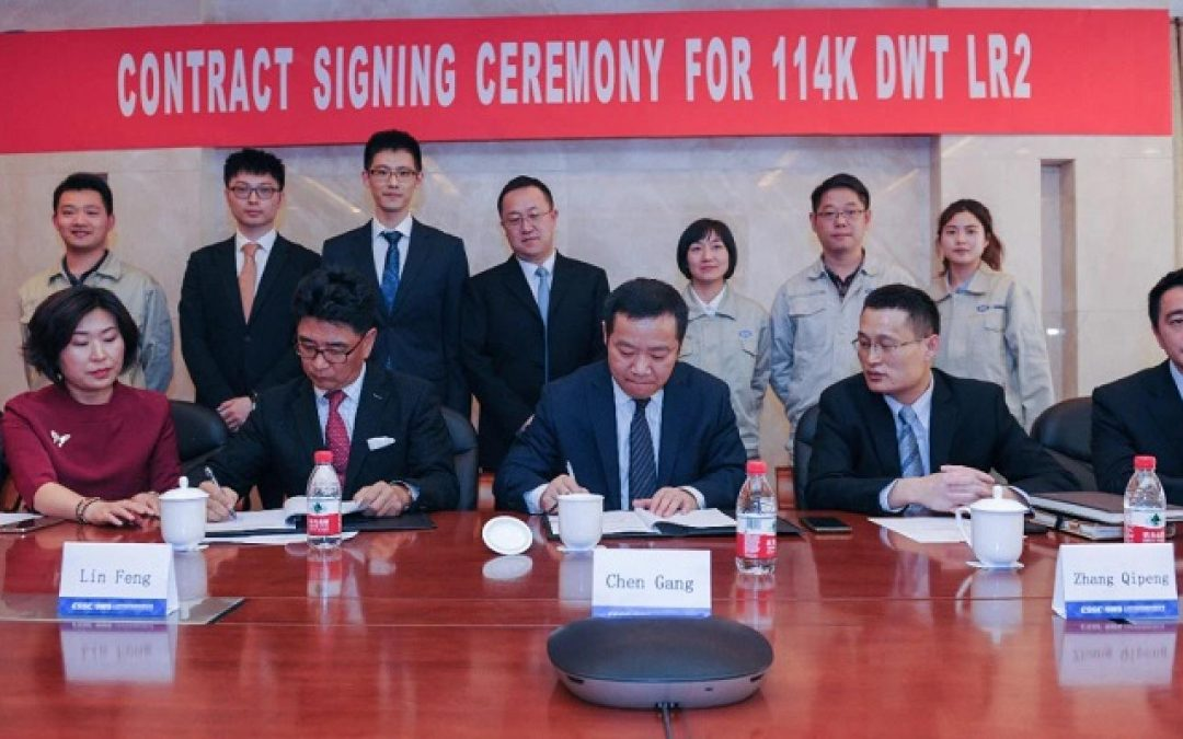 Enesel In First Chinese Tanker Orders At SWS