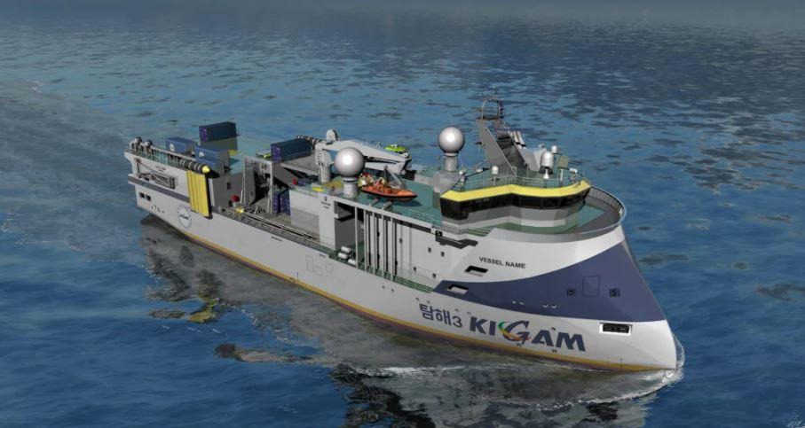Ulstein Design For New Korean Seismic Research Vessel