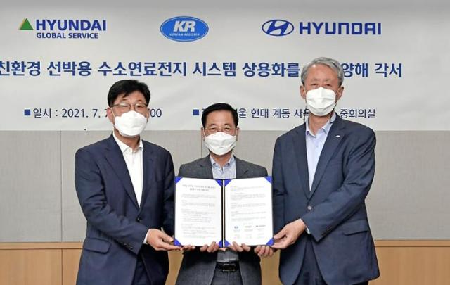 Hyundai Motor Launches Project For Fuel Cell-Propelled Ships
