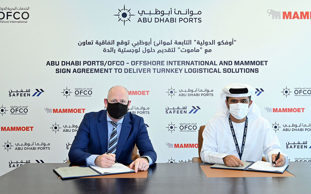 OFCO And Mammoet To Join Forces On Major Project Work