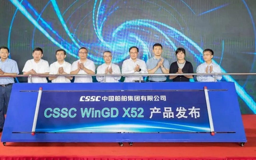 CSSC Launches World's First WinGD X52 Low-Speed Engine