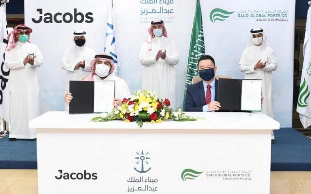 Saudi Global Ports Upgrades Terminals In King Abdulaziz Port Dammam