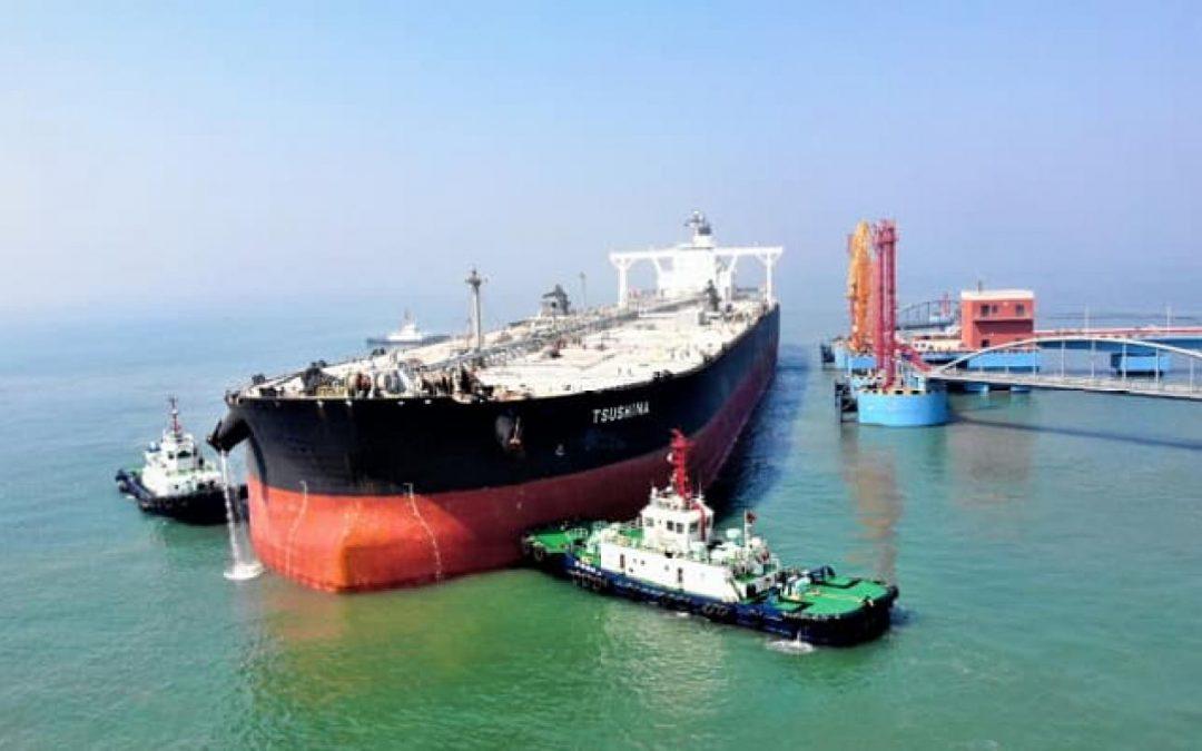 Dongjiakou Port Area In Qingdao Adds VLCC Berth
