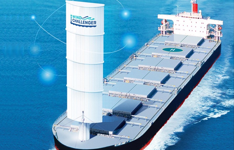 MOL to Develop Environmentally-Friendly Bulker With Tata Steel