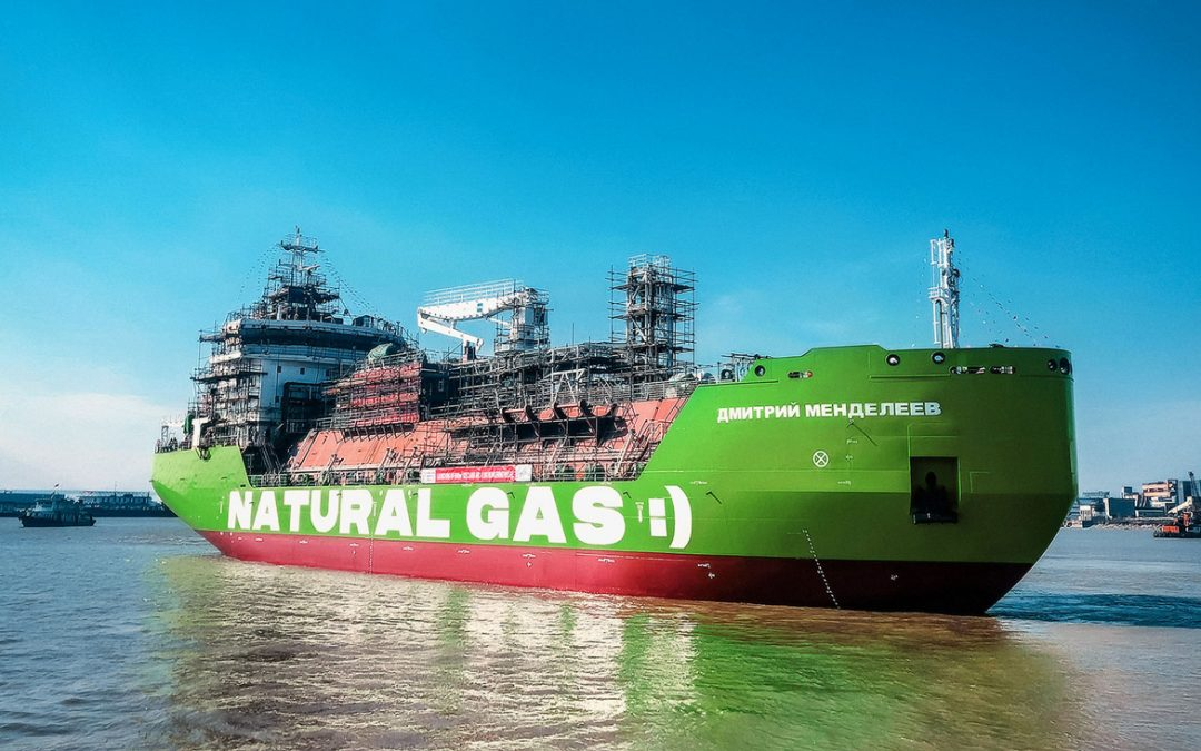 Keppel Hands Over Russia's First LNG Bunkering Vessel