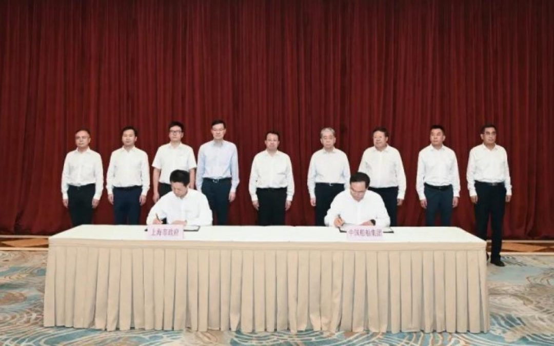 CSSC And Shanghai Join Hands To Develop Maritime Industry