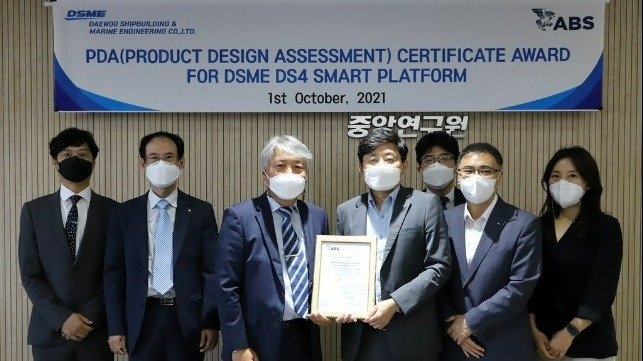 DSME's Shipboard Cybersecurity System Wins ABS Approval